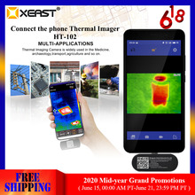 חם HT 102 מדחום מטר תכליתי כף יד זיהוי נייד טלפון אינפרא אדום שחור גבוהה תרמי עבור אנדרואיד