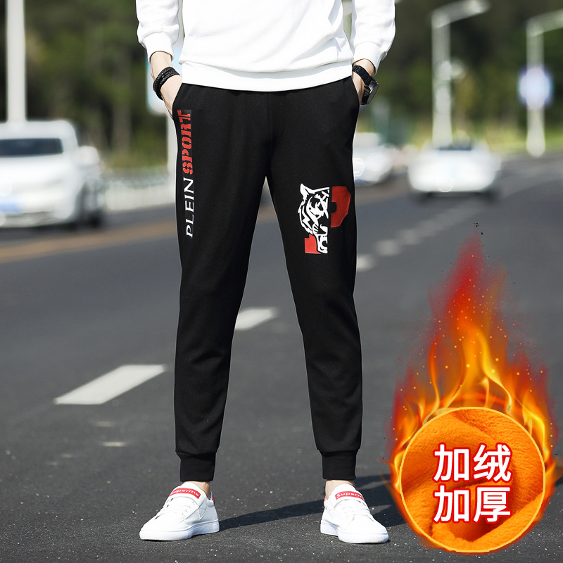 Brushed And Thick Casual Pants Men's Autumn And Winter Warm Men's Skinny Closing With Velvet Athletic Pants Teenager Ankle Bande