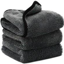 マイクロファイバーツイスト洗車タオルプロ車のクリーニング乾燥布タオル車洗濯研磨ワックスがけディテール