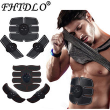 EMS wireless muscle stimulation trainer smart exercise abdominal training electric weight loss body weight loss massager unisex