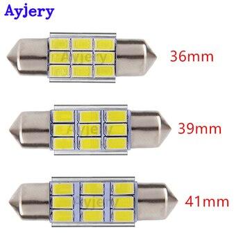 Купон Автотовары в AYJERY Car LED Light Store со скидкой от alideals