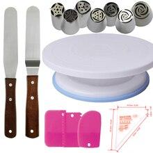 Подставка для торта вращающаяся подставка для торта пластиковый нож для украшения теста 10 дюймов кремовая подставка для пирожных поворотный стол для торта