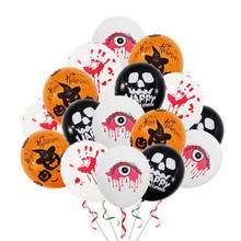 12 дюймов Тыква Голова крови рука печати кровяной глаз пиратский череп воздушный шар на Хэллоуин для Хэллоуина вечерние украшения на день рождения