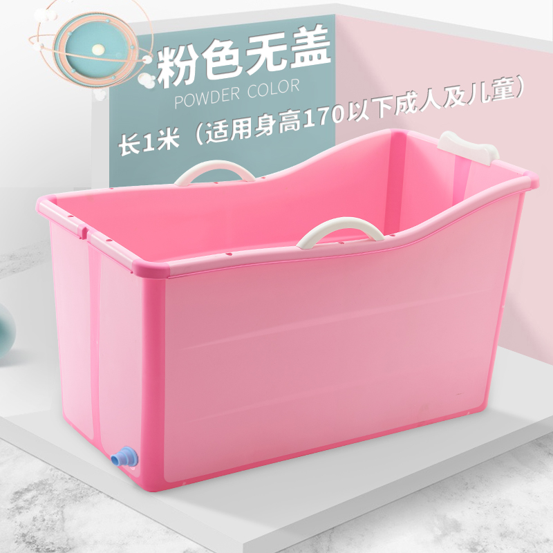 Bath Tub  Adult  Folding  Bath  Tub Universal  Bath Tub  Child  Bath Tub Thickened  Plastic  Tub  Household   Thickened