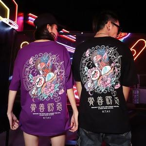 Image 4 - Camiseta de algodón de manga corta para hombre, ropa de calle con estampado del bien y el mal de Hip Hop, camiseta de personaje chino Harajuku, 2020