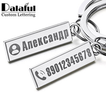 Keyring Keychain Gift Car-Name Anti-Lost Customized Small Men Women for Chic P021 Exquisite