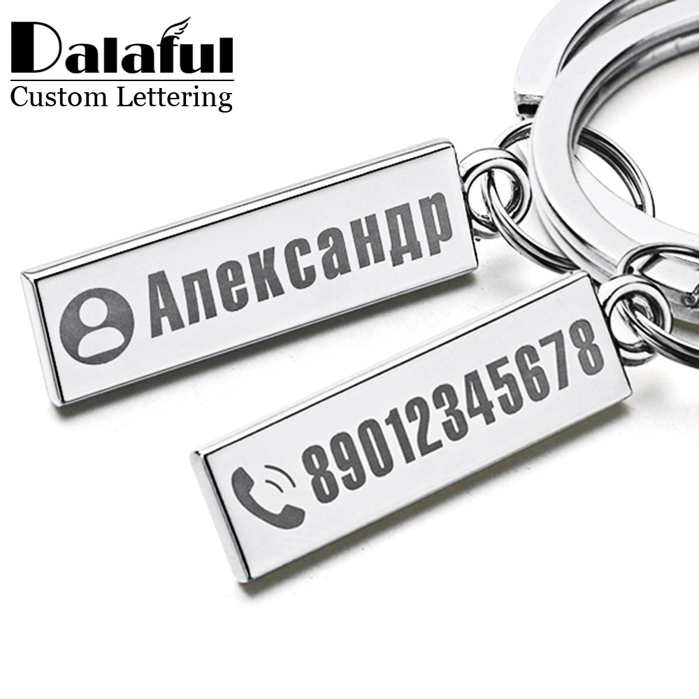 Exquisite Anti-lost Keychain Small Chic Personalized Customized Keyring For Car Name For Men Women Gift Key Chain P021(China)