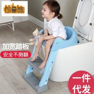 Детское сиденье для унитаза, Детская лестница для туалета, для мужчин и женщин, Детская лесенка для туалета, подставка для детского туалета