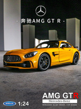 welly 1:24 Mercedes-Benz AMG Super  car alloy car model simulation car decoration collection gift toy Die casting model boy toy