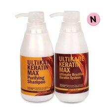 2PCS Brazilian Keratin 5% Formalin 300ml Keratin Treatment&300ml Purifying Shampoo Hair Straightening Hair Treatment Set