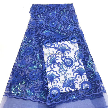 Hot Sale 2019 High Quality African Tulle Lace Fabric Wholesale Sequins French Net Lace Fabric For Nigeria Wedding Blue Sewing CD