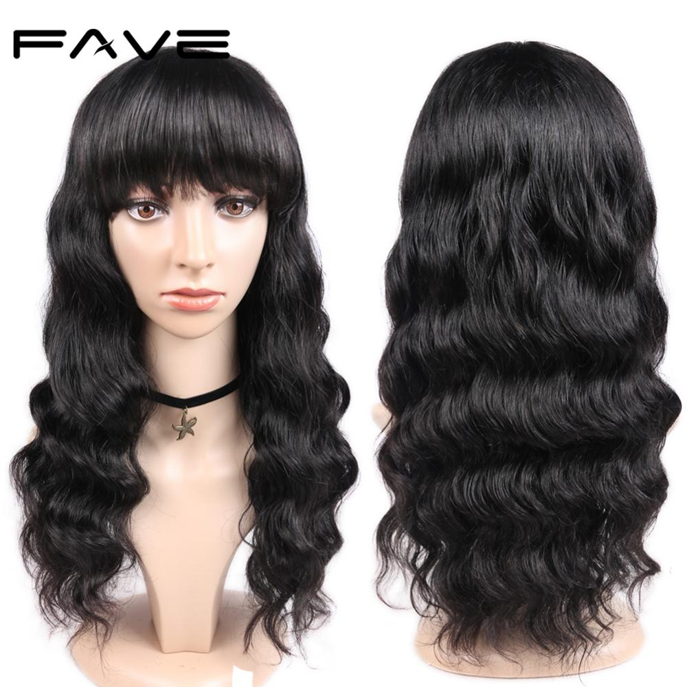 Human Hair Wigs Remy Loose Deep Wig With Free Bangs For Black Women 18 Inches Natural Black FAVE Machine Made Wig 150% Density