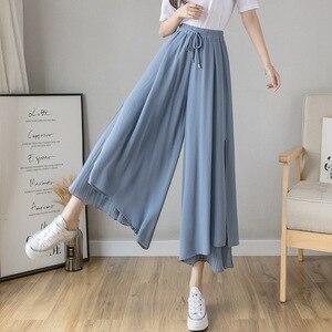 Новинка лета 2021, стильные плиссированные шифоновые широкие брюки, модные узкие драпированные элегантные брюки до щиколотки с высокой талие...