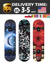 Skateboard Double Rocker Board Maple 4 Wheels Teenager Adult Figure Skating Street 3 Colors Double Up Board Red Colors Frosted