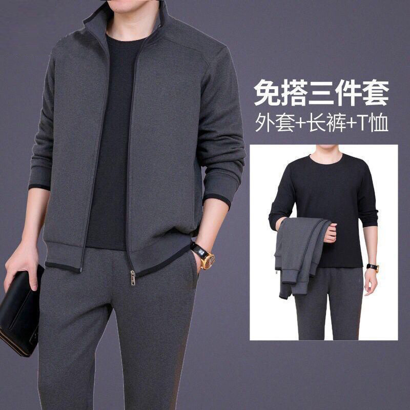 2019 Middle-aged Leisure Suit Men's Spring And Autumn Sports Set Large Size Leisure Suit Three-piece Set