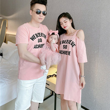 Family Look Mother Daughter Father Son Kids T-shirts Cotton Letter Print Family Matching Clothes Summer Mommy And Me Clothes summer family look clothes boy t shirts mother