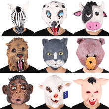 Halloween Head Set Poodle Red Deer Bear Frog Lion Monkey Animal Cover Dog Masquerade Party Culture