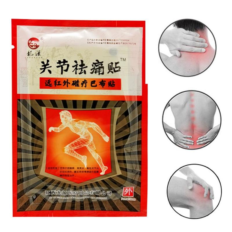 8pcs/bag Chinese Joint Pain Relief Plaster Medical Plaster Active Infrared Magnetic Therapy Plaster Paste Health Care