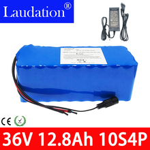 Laudation 36V12.8Ah500W High Power and Capacity 42V 12.8Ah 18650 Li-ion Battery Motorcycle Electric Car Bicycle Scooter with BMS