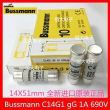 Darmowa wysyłka 2 sztuk partia nowy importowane BUSSMANN bezpiecznik oryginalny bezpiecznik 1A gG gL 14*51mm 690V C14G1 tanie tanio NONE CN (pochodzenie) Fuse Niskiego napięcia Wysoka