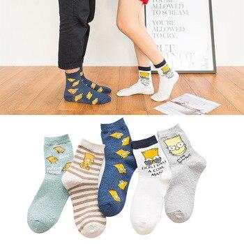 New Unisex Cartoon Socks Men Women Cotton Socks for girls male Simpsons Family Novelty Kawaii Cute happy Simpsons Sock 5 pairs фото
