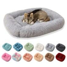 Квадратная кровать для собак Длинные Плюшевые однотонные лежанки
