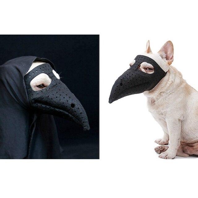 Dog Muzzle Horror Bird Beak Mouth Mask Dog Silicone Luminous Stop Bark Muzzle Halloween Costume Dog Anti-bite Safety Masks 2