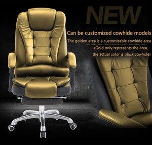 Image 2 - משלוח חינם משלוח חינם מחשב כיסא, בית משרד כיסא, שכיבה בוס כיסא, כיסא מסתובב מעלית, עיסוי כיסא