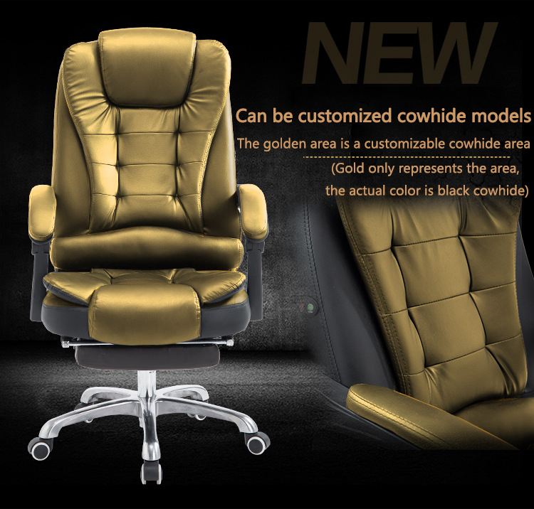 Free delivery computer chair, home office chair, reclining boss chair, lift swivel chair, massage chair