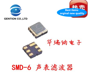 10pcs 100% New And Orginal 1842.5M 1842.5MHZ SAW Filter EPCOS Imported B4133 SMD 6 Feet 3X3mm