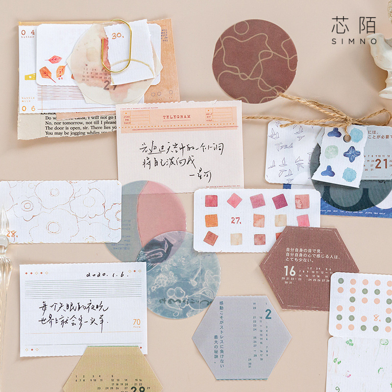 JIANWU 30 Sheets Sky Debris Series Creative Various Paste Note Practical Student Memo Pad Message Bullet Journal School Supplies