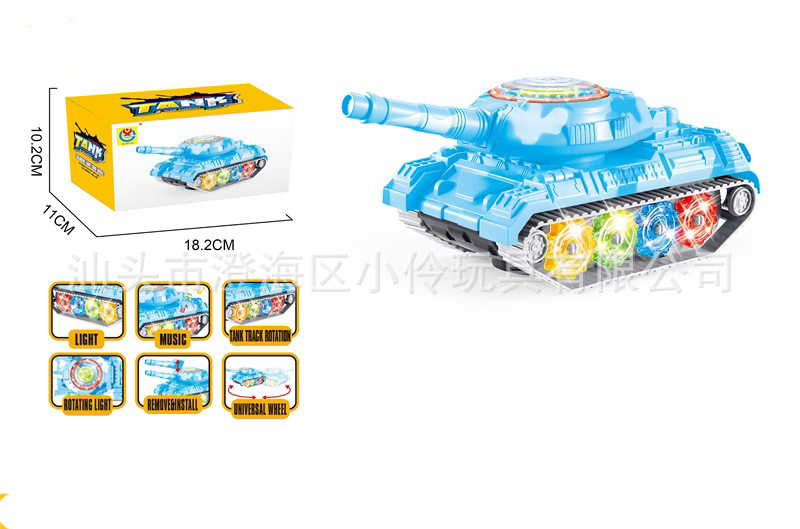 Electric Universal Wheel Tank Toy Car Model Children Model Tank Flash Music Boy Toy Car