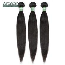 Aircabin Brazilian Hair Straight Bundles 100% Remy Human Natural Color Hear Weave 3 Pcs/lot