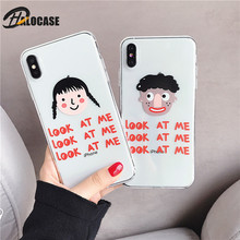 Cute Boy Girl Look At me Transparent Soft TPU Phone Case For iPhone Xs Max Xr 8 7 6 6S Plus X Silicone Back Cover Capa Funda