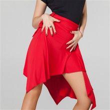 Женская юбка для бальных танцев латиноамериканских сальсы танго