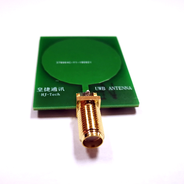 For UWB Antenna UWB Antenna Carrier Free Communication Positioning Applications 3000MHZ-6800MHz
