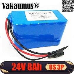 Akumulator 24V BMS 25.2V 8Ah/8000mAh 18650 Pack akumulator do nawigacja GPS/kamera/rower elektryczny/LED/Light uczciwy sklep