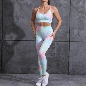 NEW Dyeing Seamless yoga set g