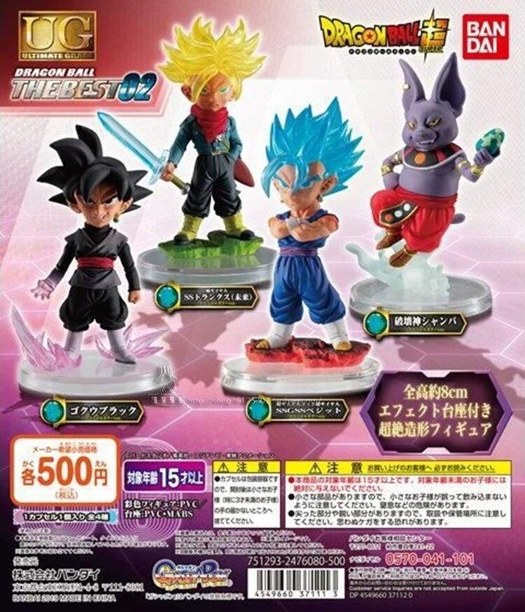 Bandai Dragonball Dragon ball Z HG 17 Gashapon Figure Figurine Cell 2nd