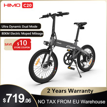 【EU STOCK】HIMO C20 Electric Bike Folding E Bike 250W 10Ah Ultra-Dynamic Dual Mode Outdoor Urban Bicycle 80KM Mileage 20inch Tire