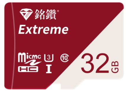 Cartão de memória de alta velocidade do gravador de condução do diamante de ming 64g monitor do cartão tf 32g do telefone móvel cartão sd