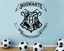 HARRY POTTER Accessories HOGWARTS COAT OF ARMS CUT VINYL WALL ART STICKER DECAL for kids room decoration Boys Bedroom Mural