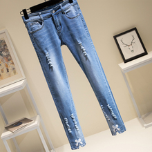 Women's Jeans Pencil-Pants Stretch Skinny Ripped Anklelength Girls High-Waist Plus-Size