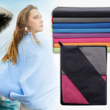 Newly Quick Dry Towel Lightweight Compact Sports for Gym Yoga Beach Travel BFE88