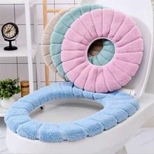 Toilet-Cushion Home-Decoration Universal Soft Warm Washable Colorful