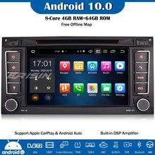 Erisin ES8156T 8 Core DAB + Android 10.0 Car Stereo DVD Autoradio GPS Navi SWC CarPlay OBD Per Il VW multivan T5 Touareg Transporter