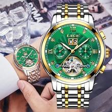 LIGE Reloj de negocios verde para hombre, mecánico, automático, deportivo, a la moda, Masculino