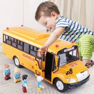 Школьный автобус, игрушки, школьный автомобиль, модельное освещение, музыкальные машинки, игрушки для детей, для мальчиков, детские игрушки,...