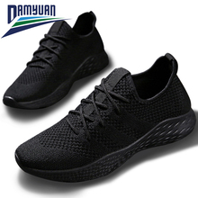 Men Sneakers Men Casual Shoes Brand Men Shoes Male Mesh Flats Plus Big Size Loafers Breathable Slip On Spring Autumn Damyuan men casual shoes mesh sneakers brand men shoes men sneakers flats male mesh slip on loafers fly knit red breathable shoe summer