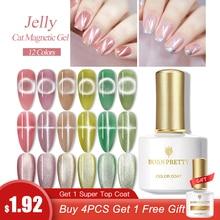 Магнитный Гель-лак для ногтей BORN PRETTY, 6 мл/10 мл, УФ-гель с котом для ногтей, Голографический лазерный Блестящий лак, лак для ногтей, новое посту...